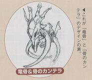 AF Dragonbone and AF Skull Lantern (LoM Concept Artwork)