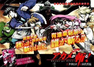 Akame-ga-kiru-full-1130118