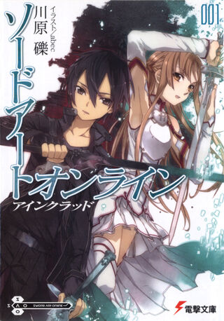 Sword Art Online Vol 01 cover