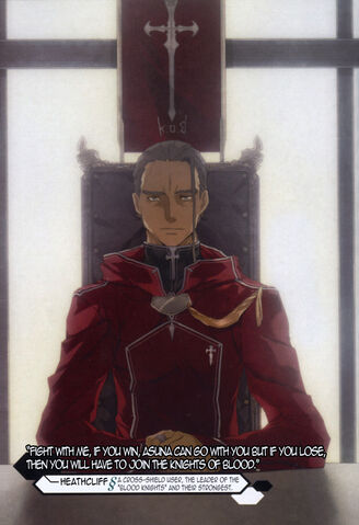 File:Sword Art Online Vol 01 - 005.jpg