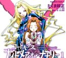 Code Geass: Nightmare of Nunnally (manga)