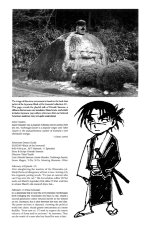 X Blade of the Immortal 89-25