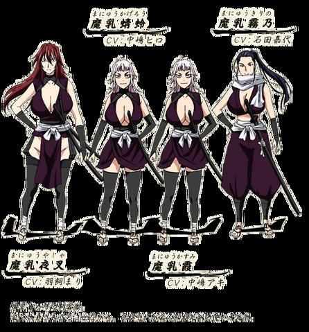 File:Manyuu Assassin Squad.png