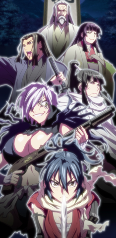 File:Manyuu clan.png