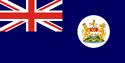 Flag of Hong Kong (1959)