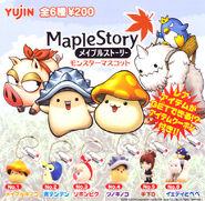 MapleStory KeyChain Poster