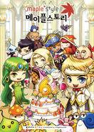 MapleStory Korea 6th anniversary