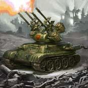 Union Flak Tank