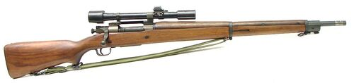 Rifle Springfield M1903A4 with M84 sight