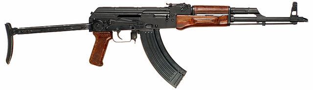 File:AKMS.jpg