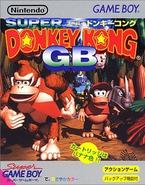 Super Donkey Kong GB - Japanese Boxart