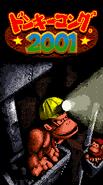 Title Screen - Caverns - Donkey Kong 2001