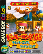 Donkey Kong GB Dinky Kong and Dixie Kong - Japanese Cover