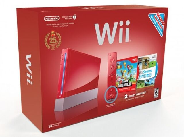 File:Red-Wii-Bundle.jpg