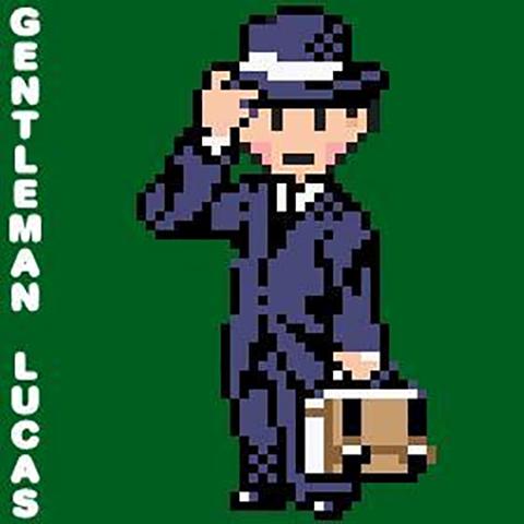 File:GentlemanLucas.png
