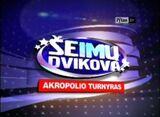 Seimy Dvikova Akropolio Turnyras