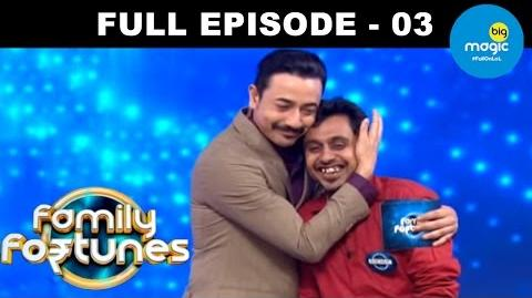 Family Fortunes Episode 03 28th October 2015