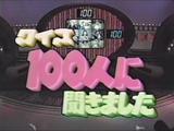 FFJapan-logo