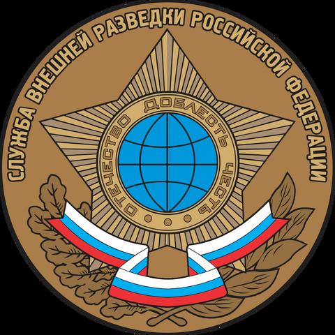 File:SVR Emblem.png