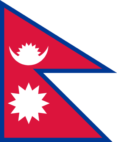 File:Flag of Nepal.png