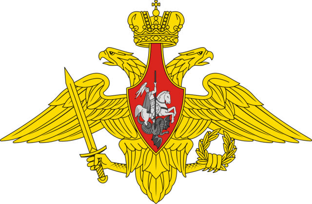 File:Russian Armed Forces.png