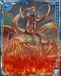 Devious Trickster Loki