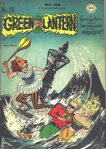 File:Green Lantern Vol 1 29.jpg