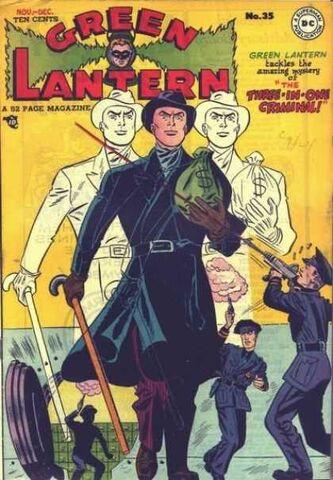 File:Green Lantern Vol 1 35.jpg