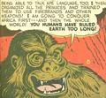 Ape Mastermind