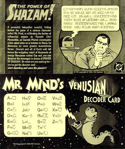 File:Venusian Decoder.jpg