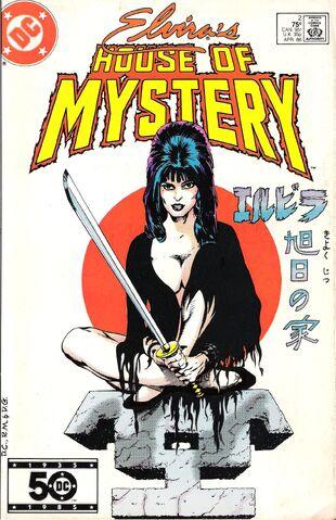 File:Elvira's HoM 2.jpg