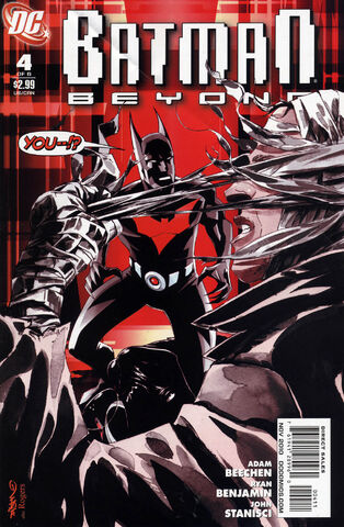 File:Batman Beyond 04.jpg