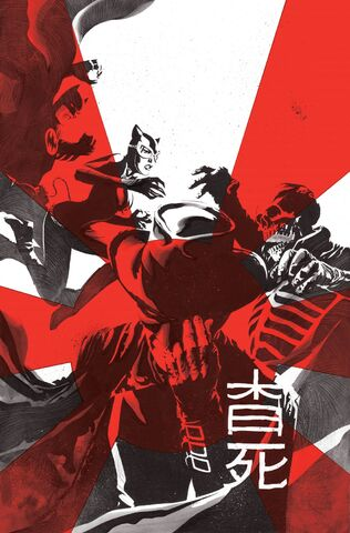 File:Batman Incorporated Vol 1 2 Textless.jpg