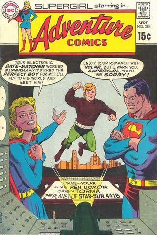 File:Adventure Comics Vol 1 384.jpg