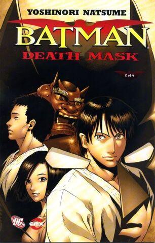 File:Batman Death Mask 2.jpg