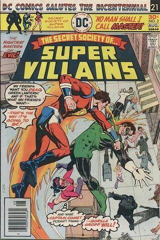 File:Secret Society of Super-Villains Vol 1 2.jpg
