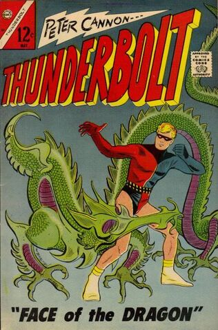 File:Thunderbolt Vol 1 57.jpg