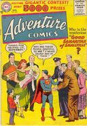 Adventure Comics Vol 1 227