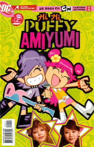 File:Hi Hi Puffy Ami Yumi Vol 1 1.jpg