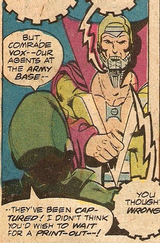 File:Vox the Bionic Bandit.png