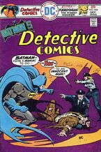 Detective Comics 454