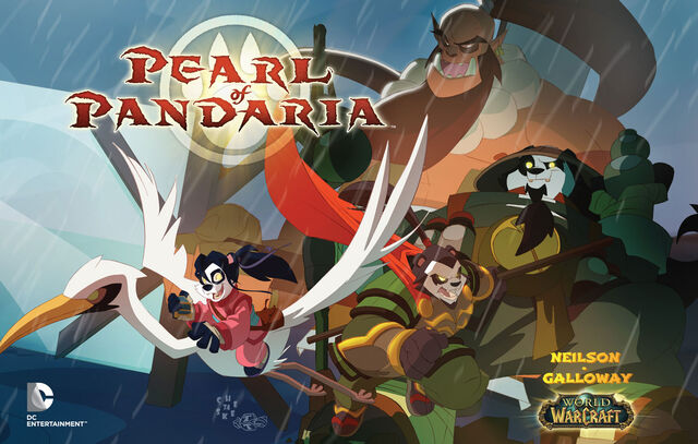 File:World of Warcraft Pearl of Pandaria.jpg