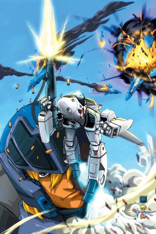 File:Robotech Vol 1 4 Textless.jpg