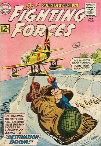 File:Our Fighting Forces Vol 1 69.jpg