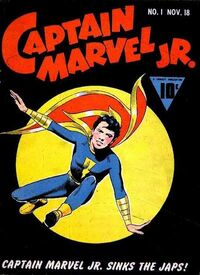 Captain Marvel Jr. Vol 1 1
