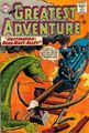 My Greatest Adventure 78