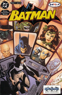 Batman Dark Tomorrow Vol 1 1
