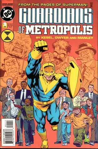 File:Guardians of Metropolis Vol 1 1.jpg