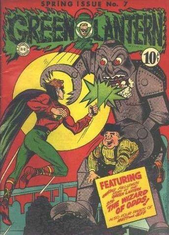 File:Green Lantern Vol 1 7.jpg