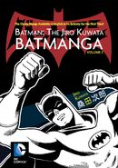 Batman The Jiro Kuwata Batmanga Vol 2